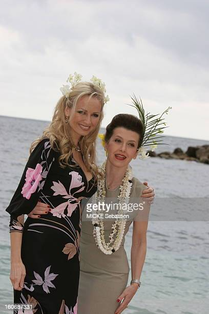 10th Anniversary Ball of the Monte Carlo has been the theme of Tahiti: Adriana KAREMBEU, godmother of the ball, and Catherine Colonna de Stigliano.