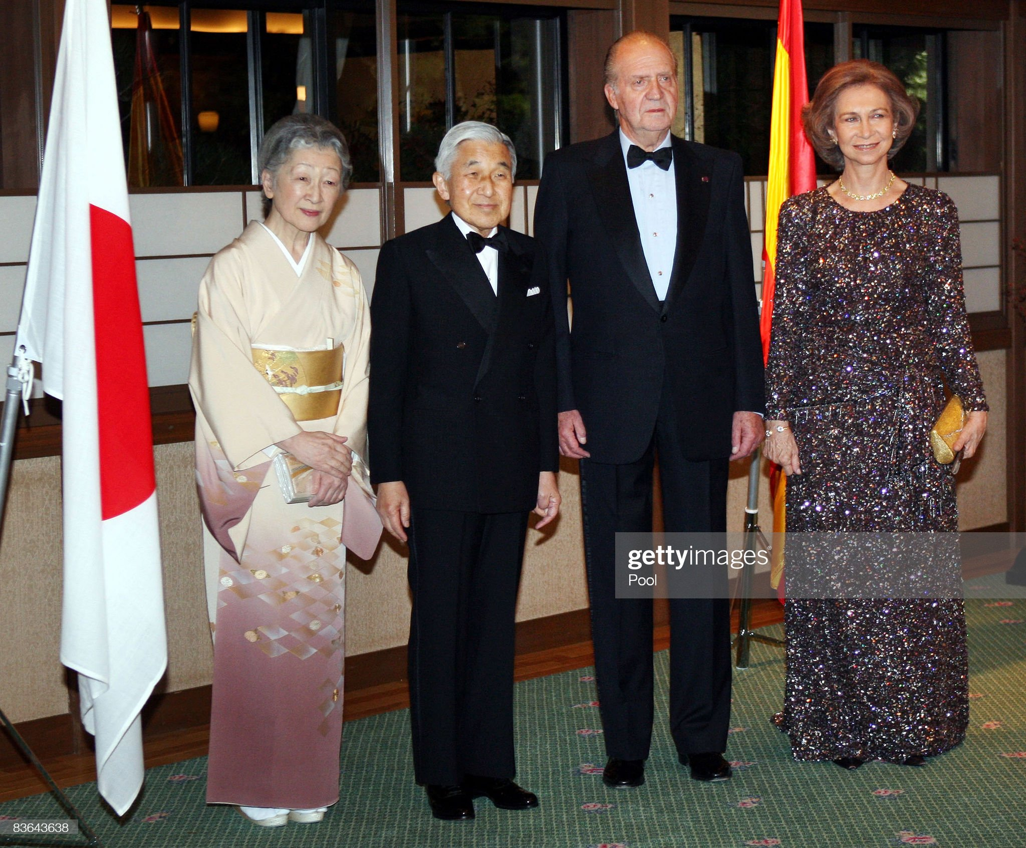 Spanish Royals Visit Japan : News Photo
