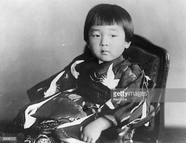 The Japanese Crown Prince Akihito on his third birthday He became Emperor of Japan in 1989