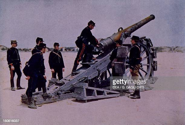 A 120mm cannon at the attack of Marchais World War I France 20th century