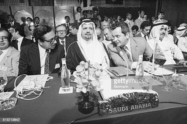 12/15/80Kuta Beach Bali Indonesia Ahmed Zaki Yamani Saudi Arabia's oil minister and members of his delegation are at the opening ceremonies of the...