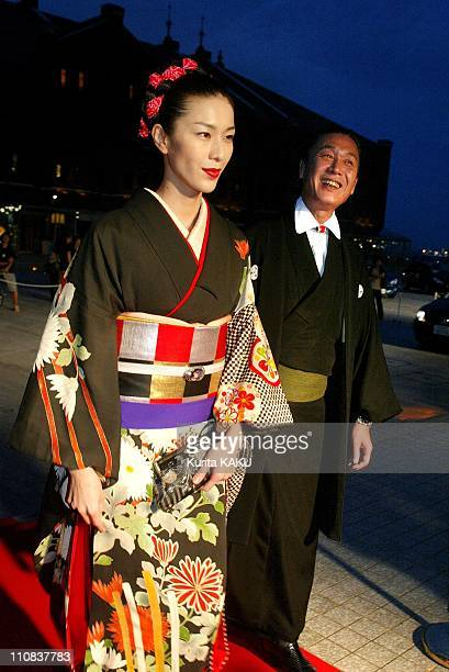 12Th French Film Festival In Yokohama 2004 Gala Japan On June 18 2004 Japanese couture Kansai Yamamoto and her daughter Mirai Yamamoto arrive at 12th...