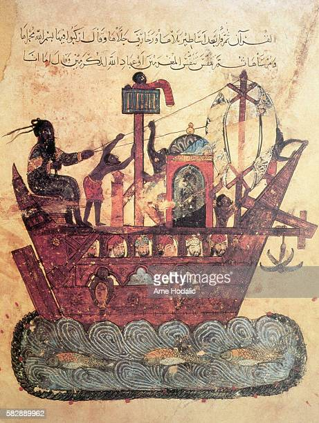 A 13th century Arab manuscript illustration depicting a merchant's sailing dhow Sultanate of Oman 1994