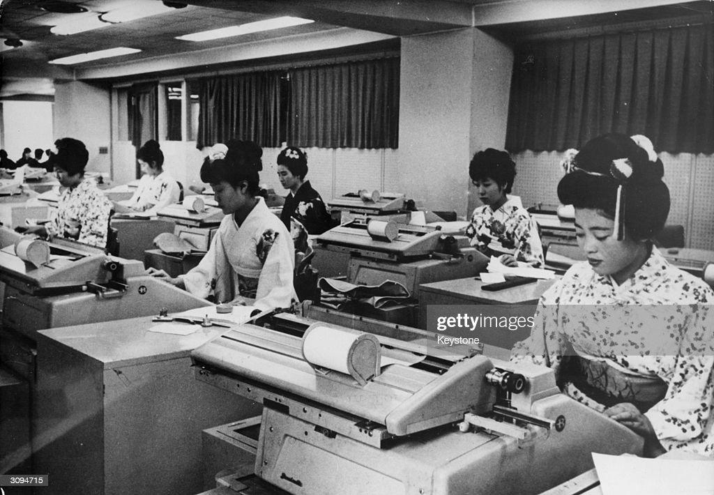 Bank Staff : ニュース写真
