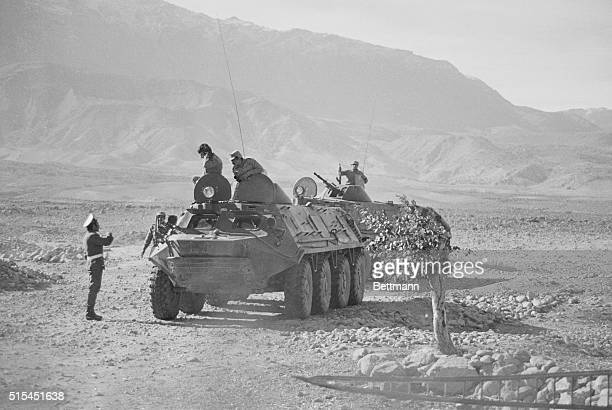 1/6/1980Kabul Afghanistan Afghan military personnel man Russian APCs with light guns at an intersection on the road between Kabul and Jalalabad
