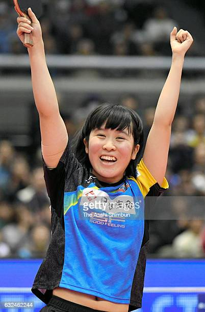 16yearold Miu Hirano celebrates winning the Women's Singles final against Kasumi Ishikawa during day seven of the All Japan Table Tennis...