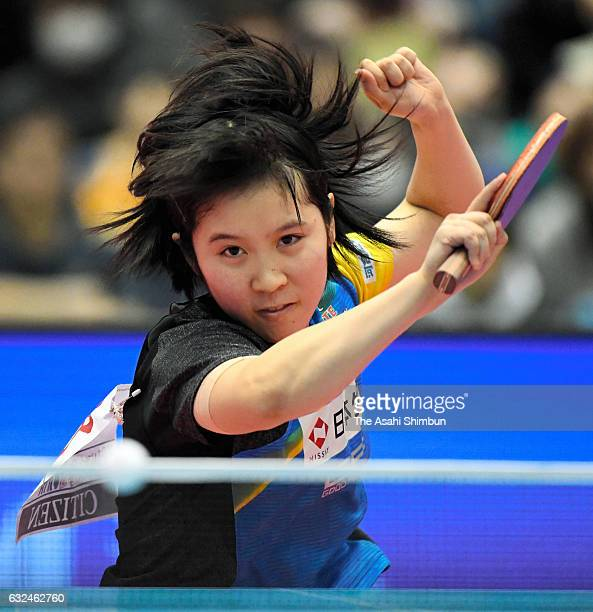 Year-old Miu Hirano competes in the Women's Singles final against Kasumi Ishikawa during day seven of the All Japan Table Tennis Championships at...