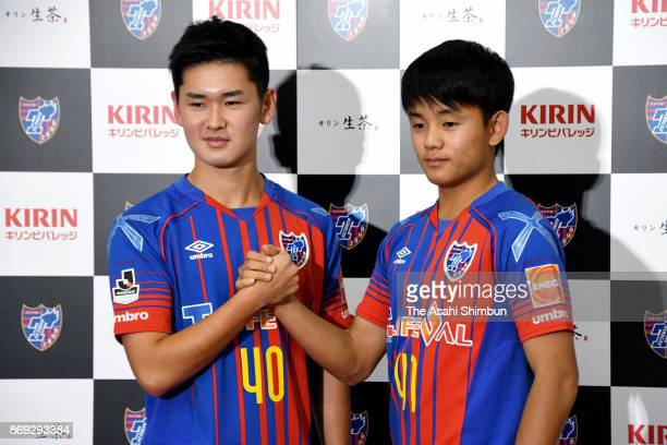 16yearold Takefusa Kubo and 17yearold Rei Hirakawa of FC Tokyo attend a press conference as the club announced to promote them to the top team at the...