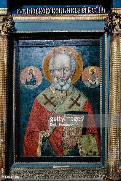 17th cetury icon depicturing Saint Nicholas the Wonderworker in Annunciation Cathedral of Solvychegodsk