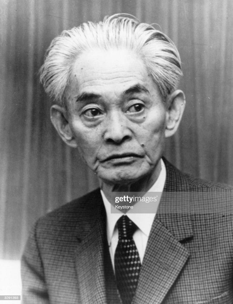 Yasunari Kawabata : News Photo