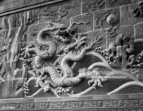 1920s 1930s DETAIL OF THE...