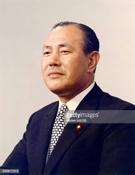 1918 1993Unternehmer Politiker J Ministerpräsident um 1975