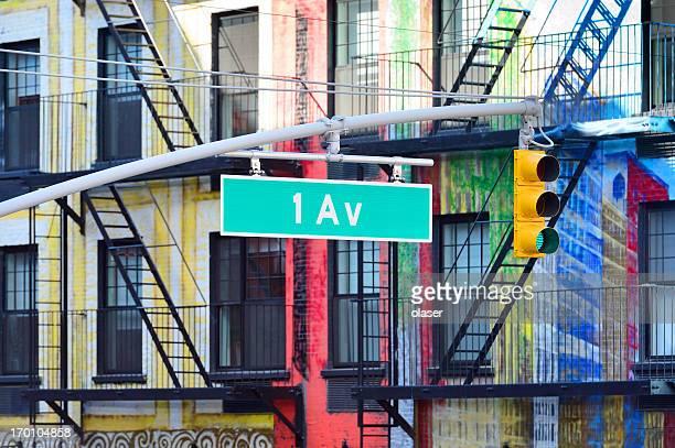 1 st Avenue Zeichen und Ampel