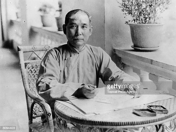 Sun Yat-Sen , aka Sun Wen or Sun Zhong Shan, the Chinese revolutionary born near Canton, who became provisional President of China in 1912 after it...