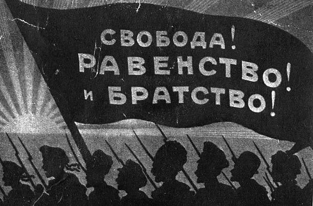 Soldiers, sailors and civilians march under one banner...