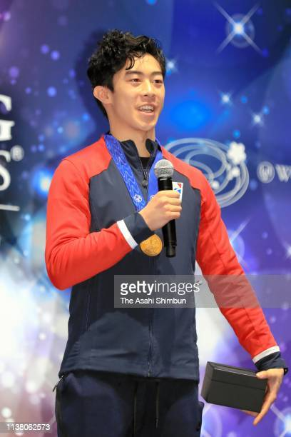 1st place Nathan Chen of the United States attends the small medal ceremony on day five of the 2019 ISU World Figure Skating Championships at Saitama...