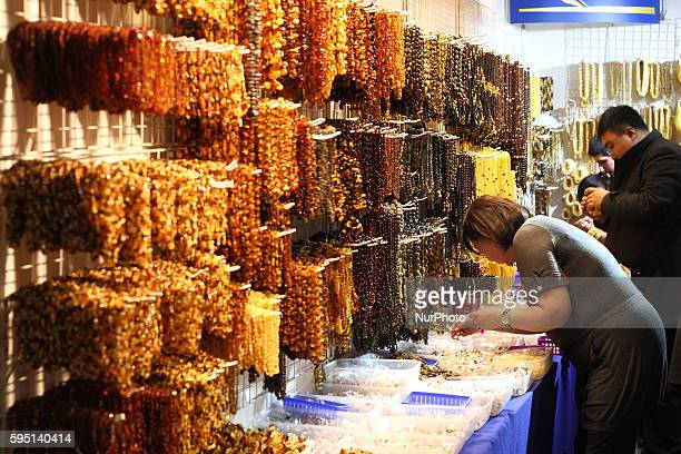 23rd International Fair of Amber Jewellery and Gemstones Amberif 2016 in Gdansk AmberExpo fair centre on March 16 2016 Amberif hosts more than 480...