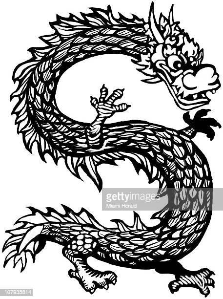 24p x 33p Earl F Lam III black and white illustration of a Chinese dragon