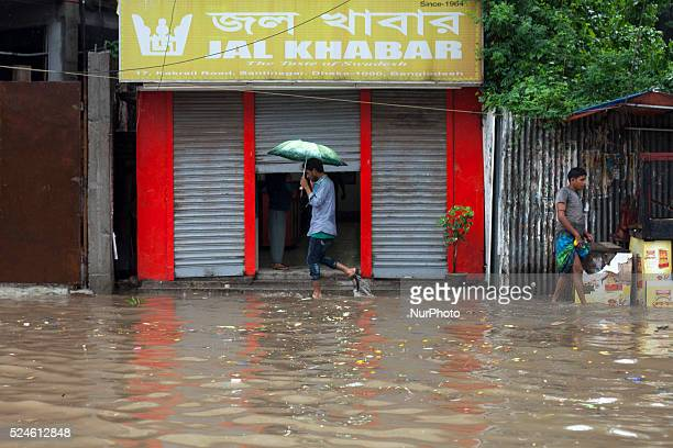 Waterlogged streets during rain in Dhaka on 27th June 2015Heavy raining in the city continued for a four consecutive day inflicting endless suffering...