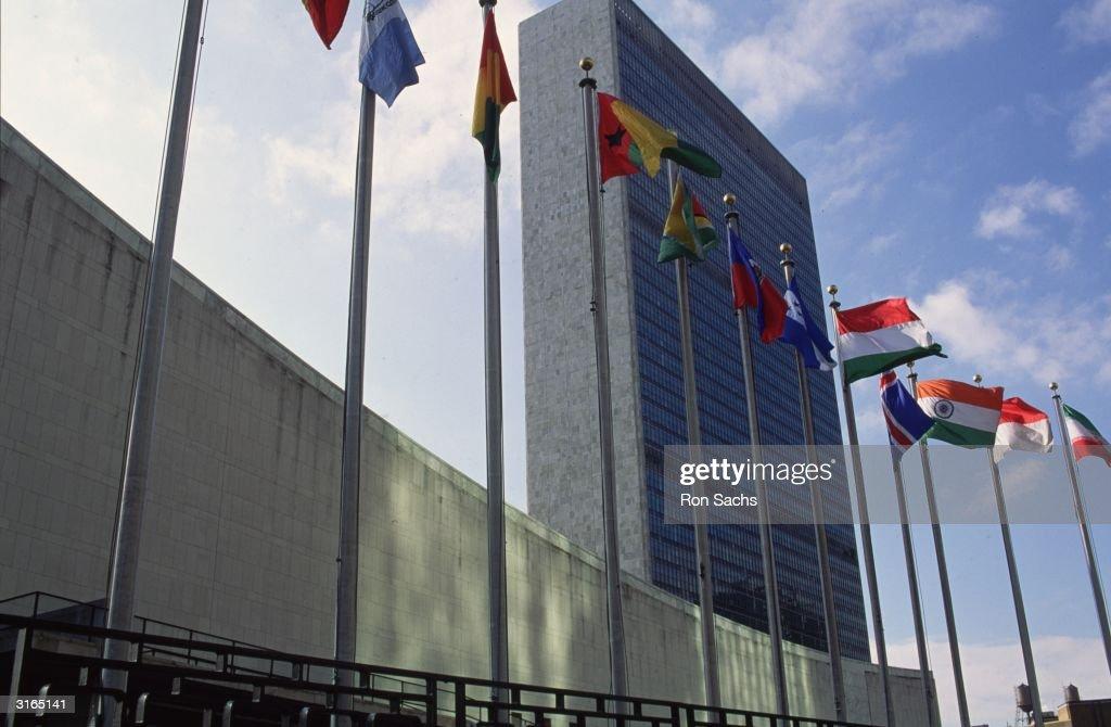 UN Headquarters : ニュース写真
