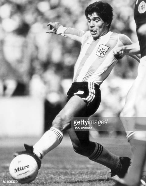 Argentinian football star Diego Maradona during a friendly international match between Scotland and Argentina at Hampden Park, Glasgow, 2nd June 1979.