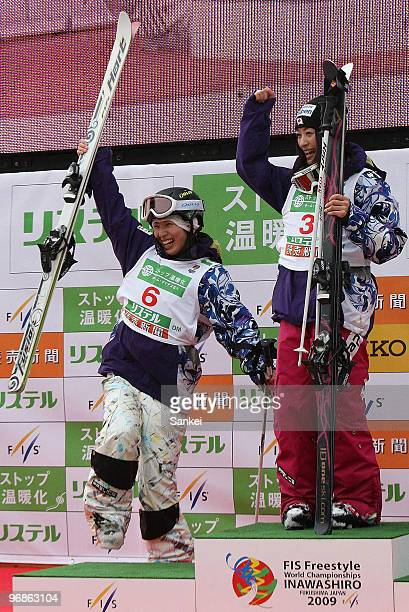 2nd place Miki Ito and winner Aiko Uemura of Japan celebrate on the podium in the Women's Dual Moguls during the FIS Freestyle World Championships at...