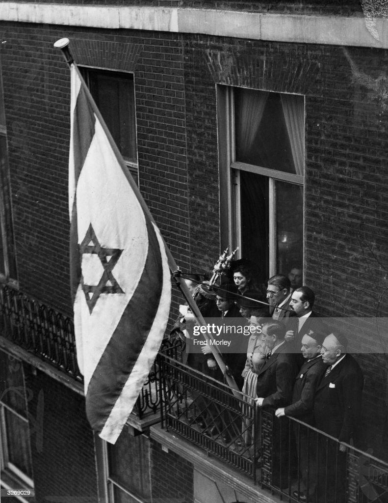 Jewish Flag : News Photo