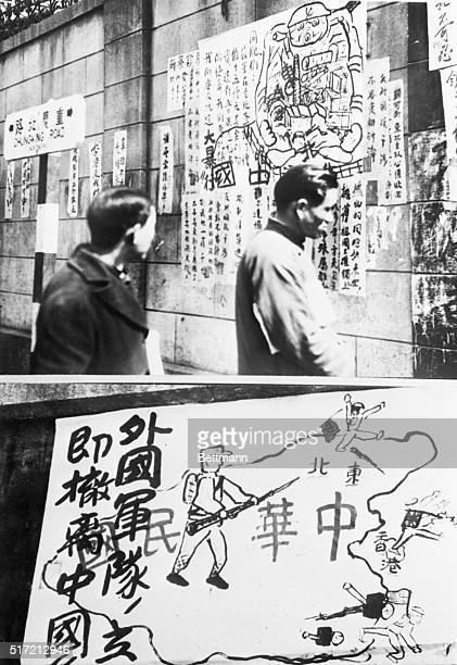3/27/1947Shanghai ChinaShanghai students continued to agitate against foreign interference in Chinese internal affairs following Soviet Foreign...