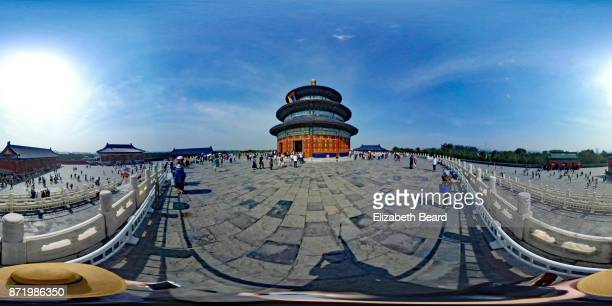 360-degree view of the Temple of Heaven, Beijing