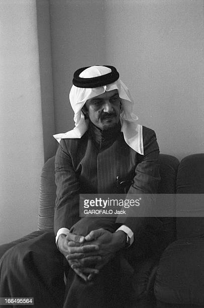 3Rd Islamic Summit In Taef Taëf 29 janvier 1981 Les chefs d'état des pays islamiques réunis à l'occasion du 3ème Sommet Islamique portrait d'un homme...