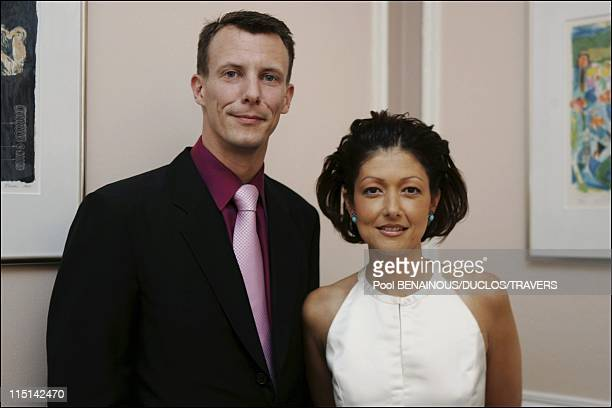 40th birthday of the Princess Alexandra of Denmark in Copenhagen Denmark on May 12 2004 Exclusive Princess Alexandra and husband Prince Joachim of...