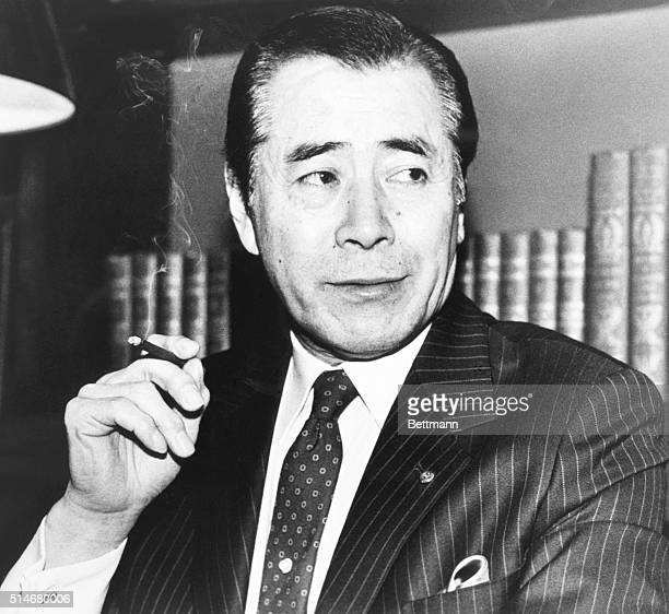 4/1/84Boston Massachusetts Japanese film star Toshiro Mifune best known in the United States for his powerful portrayal of Lord Torango in the TV...