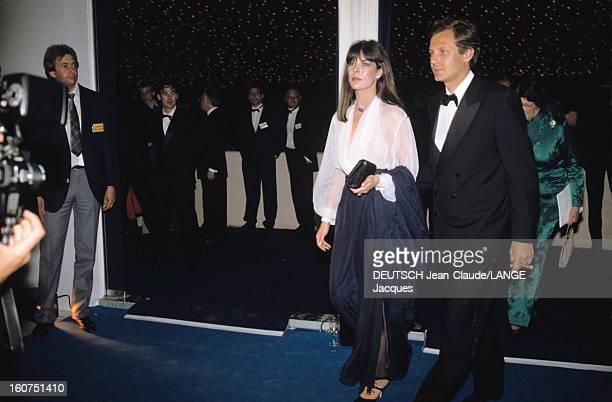 Opening Dinner Le 42ème Festival de CANNES se déroule du 11 au 23 mai arrivée de la princesse CAROLINE DE MONACO au bras de son mari Stefano CASIRAGHI