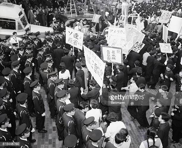 5/17/1957Tokyo Japan Japanese University students demonstrate in front of the British Embassy here May 17 in protest over the British Christmas...