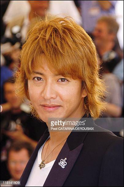57th Cannes Film Festival Photocall '2046' in Cannes France on May 21 2004 Japanese musician and actor Takuya Kimura