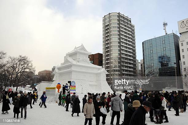 59Th Sapporo Snow Festival Japan On February 05 2008 2 million visitors from all over Japan and Asian countries even from Russia and USA Summit...