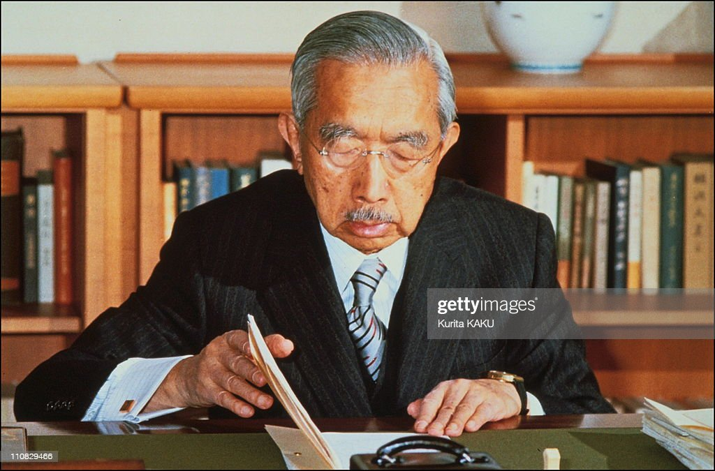 60th Anniversary Of Hirohito's Reign In Tokyo, Japan On January 02, 1986. : News Photo
