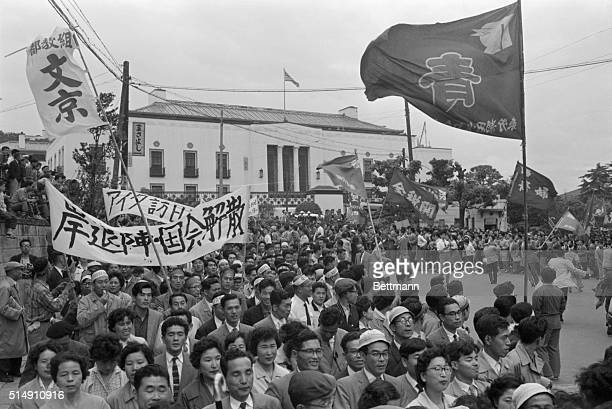 6/4/1960Tokyo JapanIn what observers termed the worst flood of antiAmericanism since the May Day riots in 1952 some 30000 demonstrators paraded in...