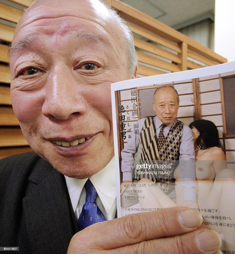 shigeo tokuda download