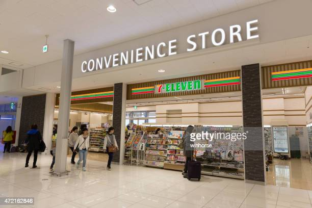 7-eleven convenience store in japan - convenience store stock photos and pictures
