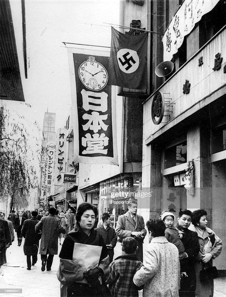 9th january 1961 tokyo japan a swastika flag the symbol of the 9th january 1961 tokyo japan a swastika flag the symbol of the former nazi party flies on the ginza tokyos broadway the flag was displayed as a biocorpaavc Image collections
