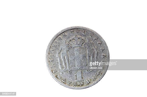 a greek drachma
