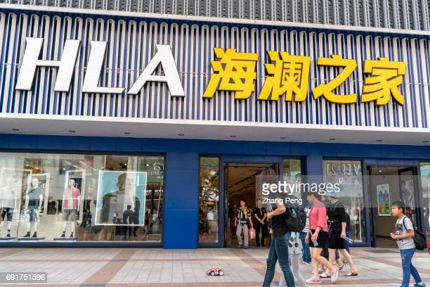 HLA a leading domestic clothes brand focus on man's costume which had maintained steady growth and high profit in the industry By the end of 2016 the...