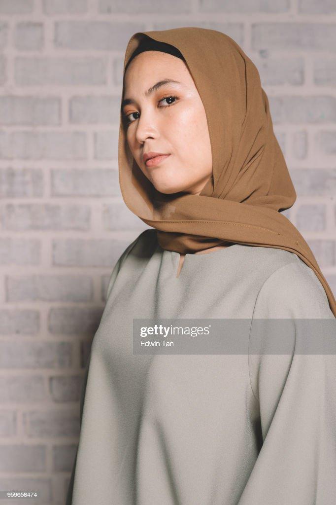 eine Malaiische weibliche Blick in die Kamera : Stock-Foto