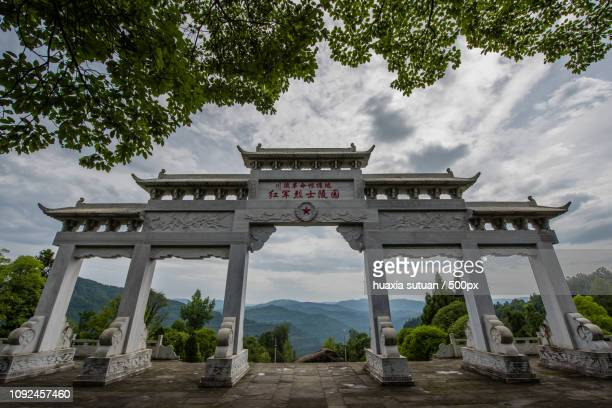 a monument for red army - for stock pictures, royalty-free photos & images