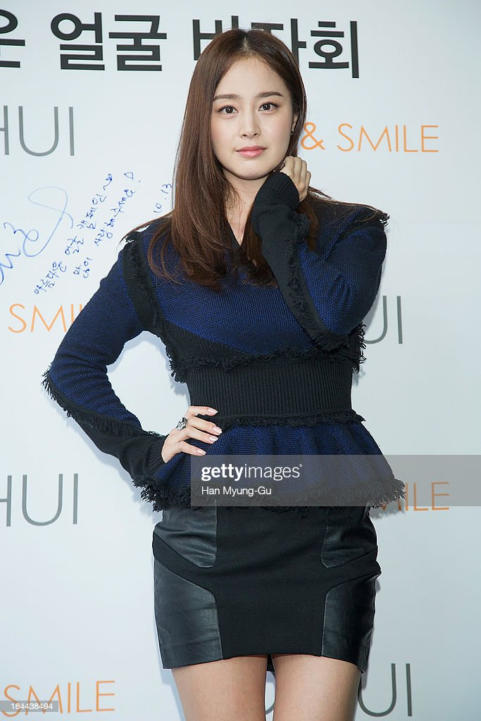 """O HUI"" Beautiful Bazssr With Kim Tae-Hee : ニュース写真"