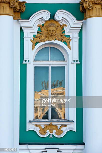 a window at the hermitage museum - winter palace st. petersburg stock photos and pictures