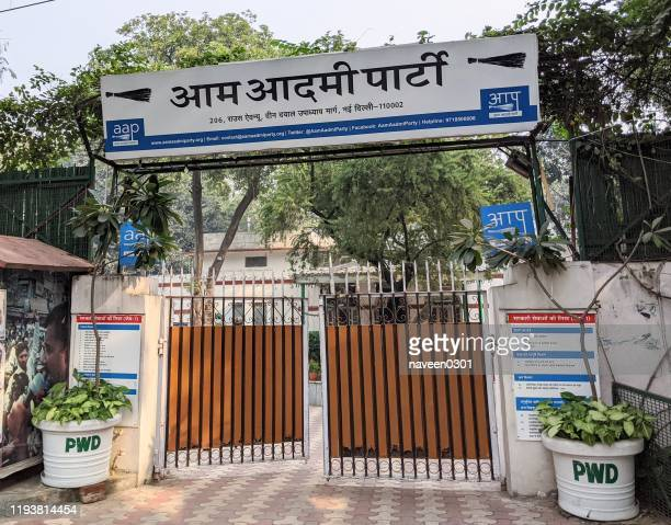 aam aadmi party head office in new delhi, india - delhi stock pictures, royalty-free photos & images
