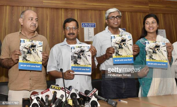 Aam Aadmi Party National Convener Arvind Kejriwal with party leaders Manish Sisodia Ashutosh and Alka Lamba releasing party manifesto for the...