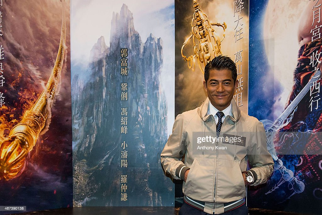 Aaron Kwok attends the The Monkey King 2 Press Conference during the 39th Hong Kong International Film Festival at Hong Kong Convention and Exhibition Centre on March 24, 2015 in Hong Kong, Hong Kong.